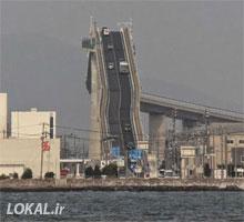 این پل را با (ترن هوایی) اشتباه نگیرید! +تصاویر