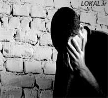 عذاب وجدان قاتل را پس از ۱۰ سال تسلیم پلیس کرد